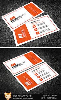 平面广告设计科技名片设计