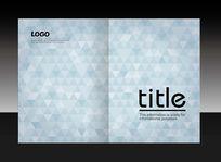 三角形组合画册封面设计