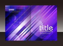 紫色绚丽画册封面设计