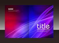 蓝紫色绚丽画册封面设计