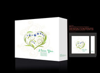 绿色幸福爱心礼盒