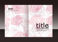 玫瑰底纹画册封面设计
