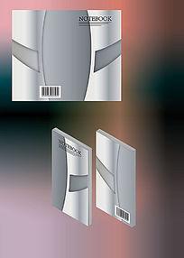 银灰金属感笔记本简历书籍封面模板
