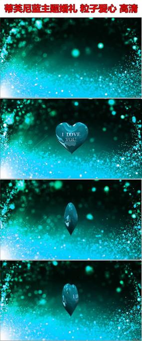 蒂芙尼蓝主题婚礼婚庆背景粒子光效爱心气球视频素材