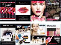 化妆品广告画册