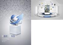 互联网企业形象宣传单模版设计