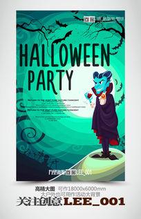 绿色万圣节酒吧派对活动海报模版