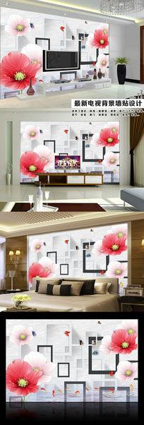 3D立体方框时尚浪漫花朵电视背景墙