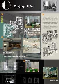 办公空间设计3D模型带c4d