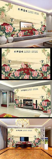 花开富贵牡丹工笔画电视背景墙装饰画
