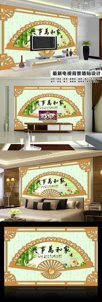 家和万事兴中式中国风扇形电视背景墙装饰画