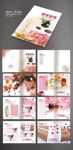 花瓣美容画册