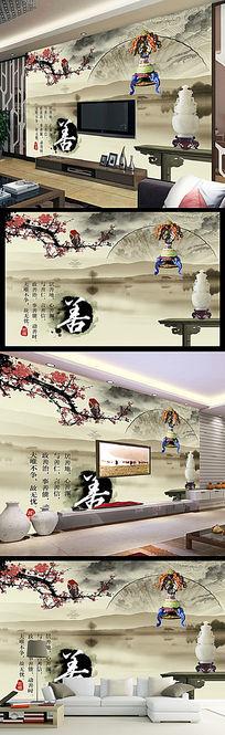 水墨陶瓷玉雕背景墙装饰画