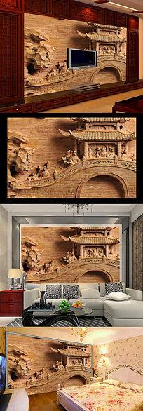 中式木雕壁画背景墙