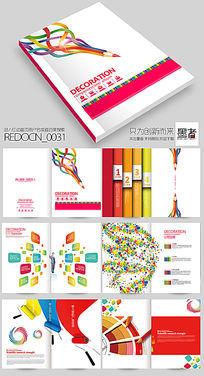 炫彩创意广告设计印刷公司通用画册模板
