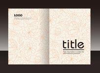 花纹画册封面设计