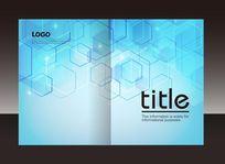 科技感蓝色画册封面设计