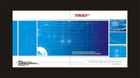 蓝色数码科技产品封面封底设计模板