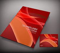 炫丽红色曲线企业封面