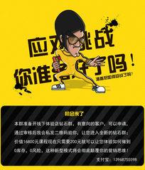 李小龙招贴海报