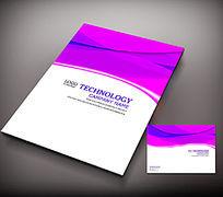 炫丽紫画册封面