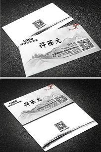 中国风画室名片