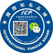 国际知名品牌标识