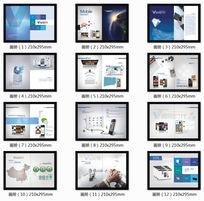互联网科技企业品牌形象推广画册设计