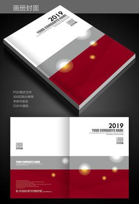 简洁公司画册封面模板