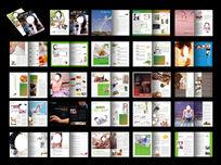 健康红绿灯杂志cdr模板
