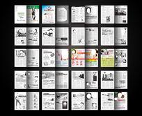 健康红绿灯杂志第六期cdr模板