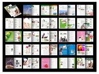 健康红绿灯杂志第三期cdr模板