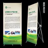 绿色简洁公司展架背景