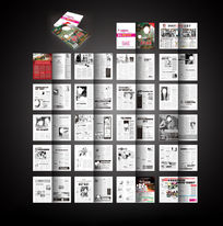 男性健康杂志cdr模板