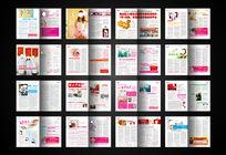 女性健康知识第二期cdr模板