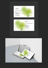 时尚绿色矢量名片设计