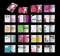 医院妇科杂志cdr模板