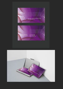 紫色名片背景