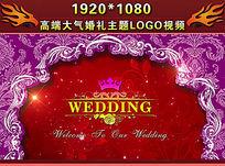 高端婚礼主题LED大屏幕视频