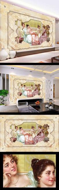贵妇人物美女油画背景墙