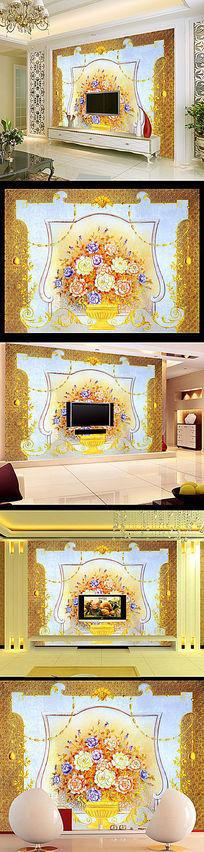 经典欧式石花瓶艺术玻璃电视沙发背景墙