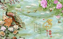 孔雀家和富贵玉雕背景墙