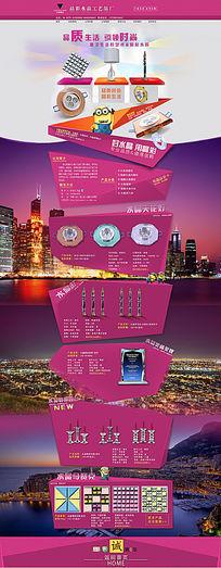 淘宝天猫双11促销活动海报模板