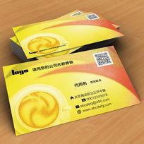 高饱和度色彩咖啡名片psd名片素材下载