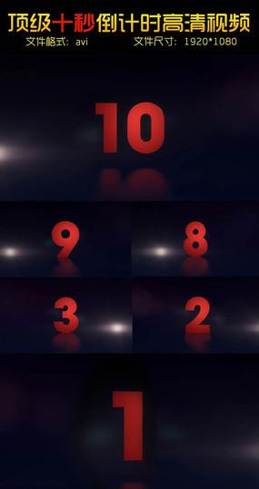 红色震撼10秒倒计时视频素材