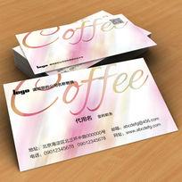 清新咖啡名片psd名片素材下载