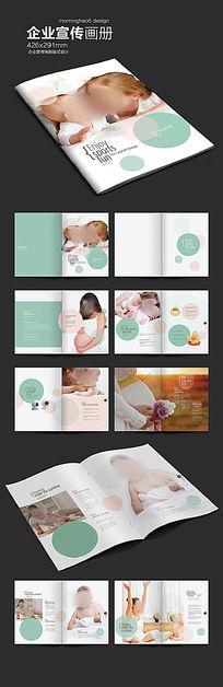 孕婴母婴画册版式设计