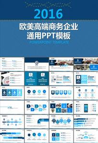 项目投资项目介绍PPT模板