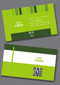 绿色条纹简约创意二维码名片 CDR