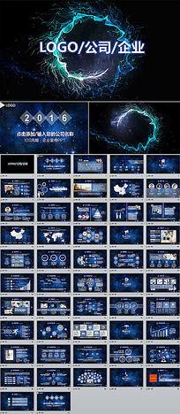 震撼视频开场企业文化宣传PPT模板